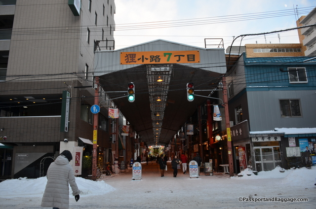 Anal Girl in Sapporo
